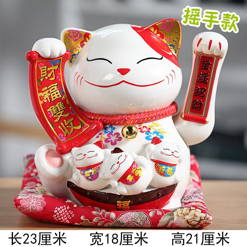 Crafts Home Decoration Decor Wedding The New Large Electric Hand Cat Ceramic Ornaments Feng Shui