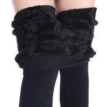 S-XL 8 Цвета женские Зимние Плюс Кашемировые Леггинсы Мода Плюс Размер Теплый Супер Эластичный Искусственного Бархата Зима Толстый Тонкий леггинсы