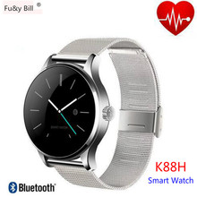 New Fashion Round Screen K88H Bluetooth Smart Watch Android IOS Waterproof Step Heart Rate Detection Smart