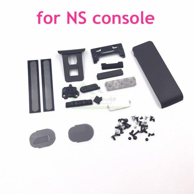 닌텐도 스위치 콘솔 나사 백 쉘 홀더 킥 스탠드 전원 스위치 볼륨 버튼 교체 ns 용