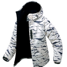 New Edition SouthPlay Men's Waterproof 10,000mm Winter Season Warming White Sand Military Jacket