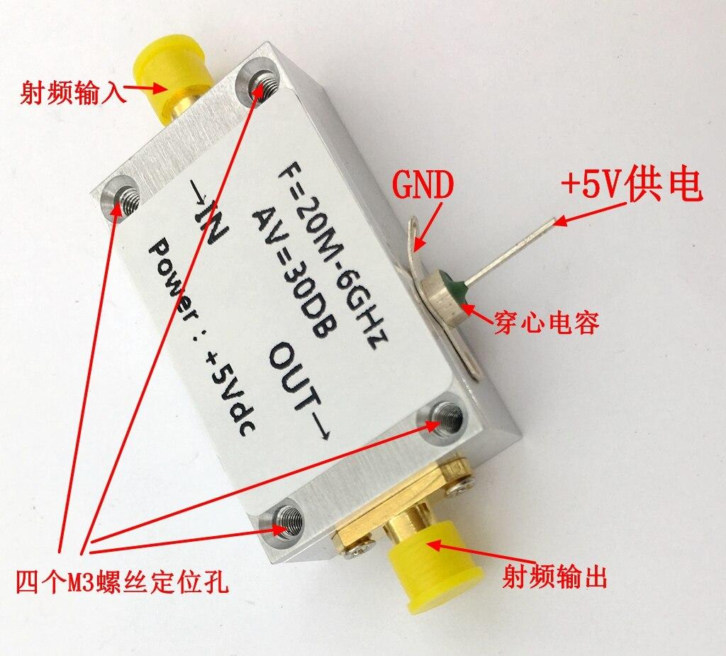 LNA 20 MHZ à 6 GHZ LNA amplificateur à faible bruit amplificateur RF CNC Shell avec haute linéarité
