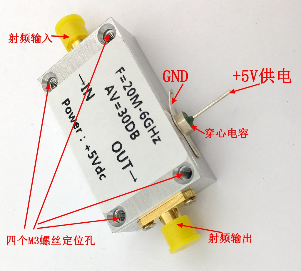 LNA 20MHZ to 6GHZ LNA Low Noise Amplifier RF Amplifier CNC Shell with High LinearityLNA 20MHZ to 6GHZ LNA Low Noise Amplifier RF Amplifier CNC Shell with High Linearity