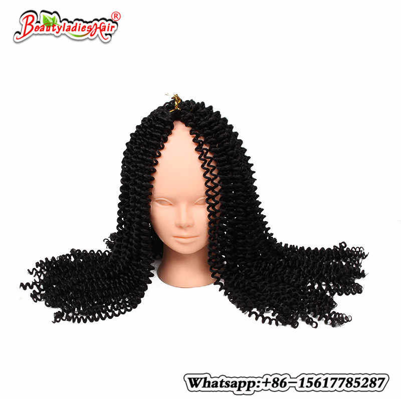 18inch S-curl ZIZI braid hair synthetic braiding hair freetress braided kinky curly crochet braids micro knot small curly hair