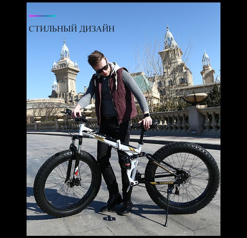 KUBEEN Mountain Bike Super WideTire Bike Snowmobile ATV 26 * 4.0 Bicycle 7/21/24/27 Speed Shock Absorbers Bike
