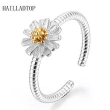 Модные посеребренные женские кольца в виде цветка маргаритки