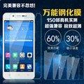Vidrio Templado para Jinga Universal 4.5 4.7 5.0 5.3 5.5 pulgadas Teléfono 9 H 2.5D 0.26mm Protector de Pantalla de Cine para Jinga móvil