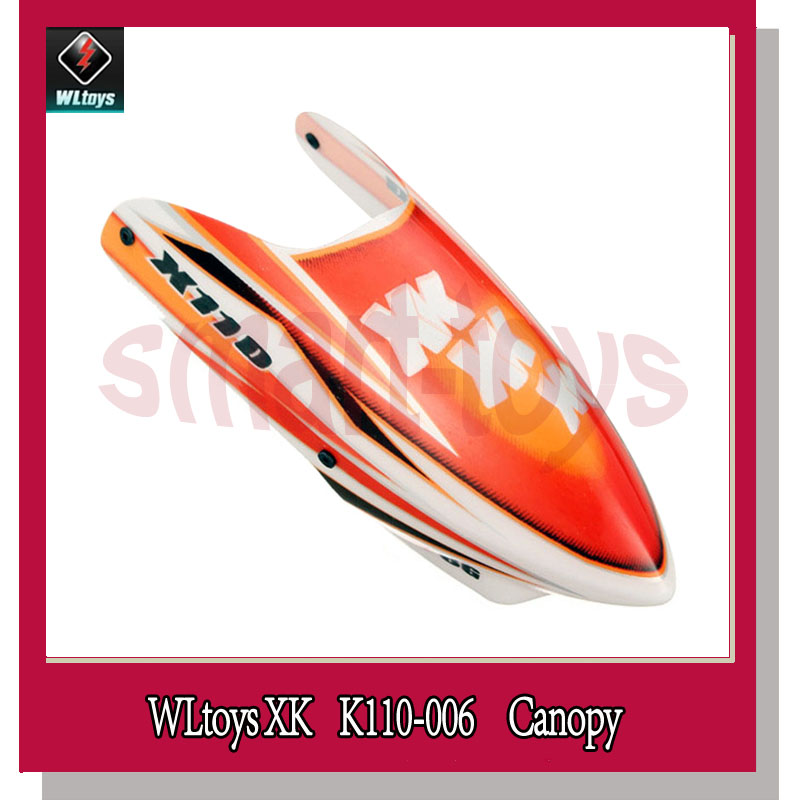 XK.2.K124.017 Main Cover Body Shell Canopy for Wltoys XK K124 Helicopter