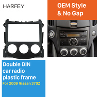 Harfey HOT SALE Double Din Car radio Fascia Frame for Nissan 370Z 2009 Dash Mount Kit Trim Panel 2DIN No gap