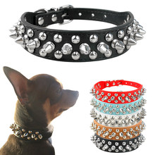 Cool Spiked Rivet Studded PU Leather Dog Pet Collars For Small Medium Dogs and Cats Puppies 5 Colors XXS XS S M L(China)