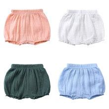 Летние детские шорты для мальчиков однотонные шорты для маленьких девочек хлопковые, льняные шорты Модные шаровары для новорожденных от 6 месяцев до 4 лет
