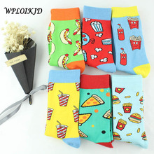 [WPLOIKJD]Creative Hipster Harajuku Funny Socks Women Cute Pizza Avocado Pattern Skarpetki Cartoon Fruit Calcetines Mujer