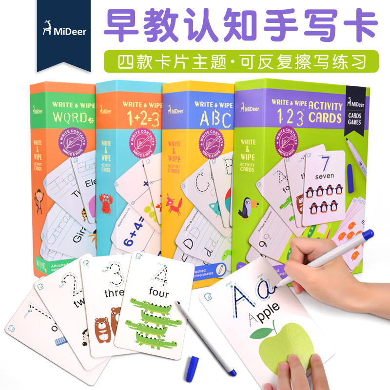Home Responsible 48 Phonetic Symbols English Flash Card Handwritten Montessori Early Development Learning Toy For Children Kid Gift With Buckle