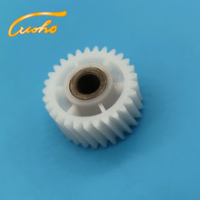 5 PCS Aficio Magnetic Roller Drive Gear for Ricoh 1035 2035 3035 3045 3500 4500 2045