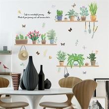 Garden Plant Flower Butterfly Wall Stickers Nursery Children Window Home Decor Decal Art Poster