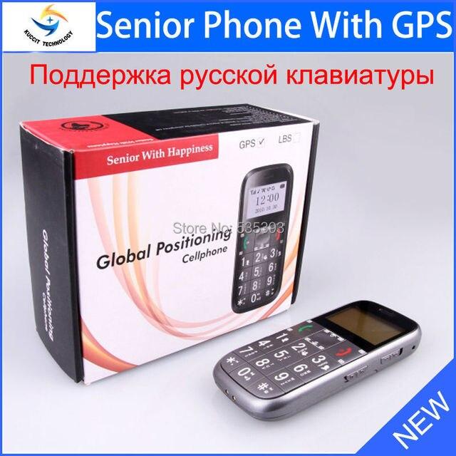Original Senior Phone Elderly Cell Phone Concox GS GPS Mobile - Mobile tracker map