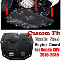 Car styling For Honda CRV CR V 2015 2016 plastic steel engine guard Engine skid plate fender protection Accessories