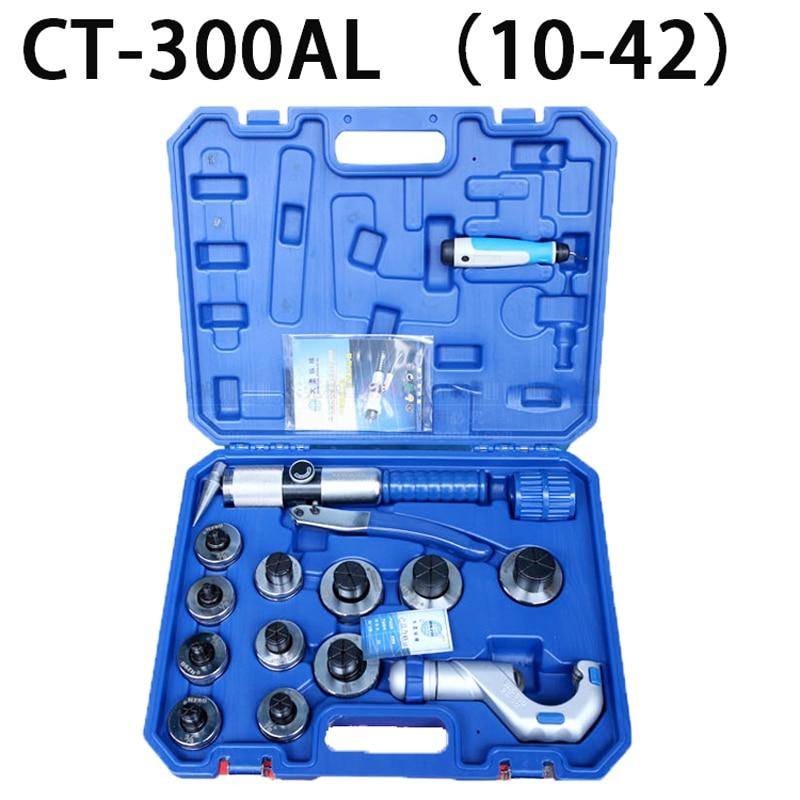 Ручные гидравлические расширитель CT 300AL (10 42 мм) расширение набор инструментов (от 3/8 до 1 5/8)