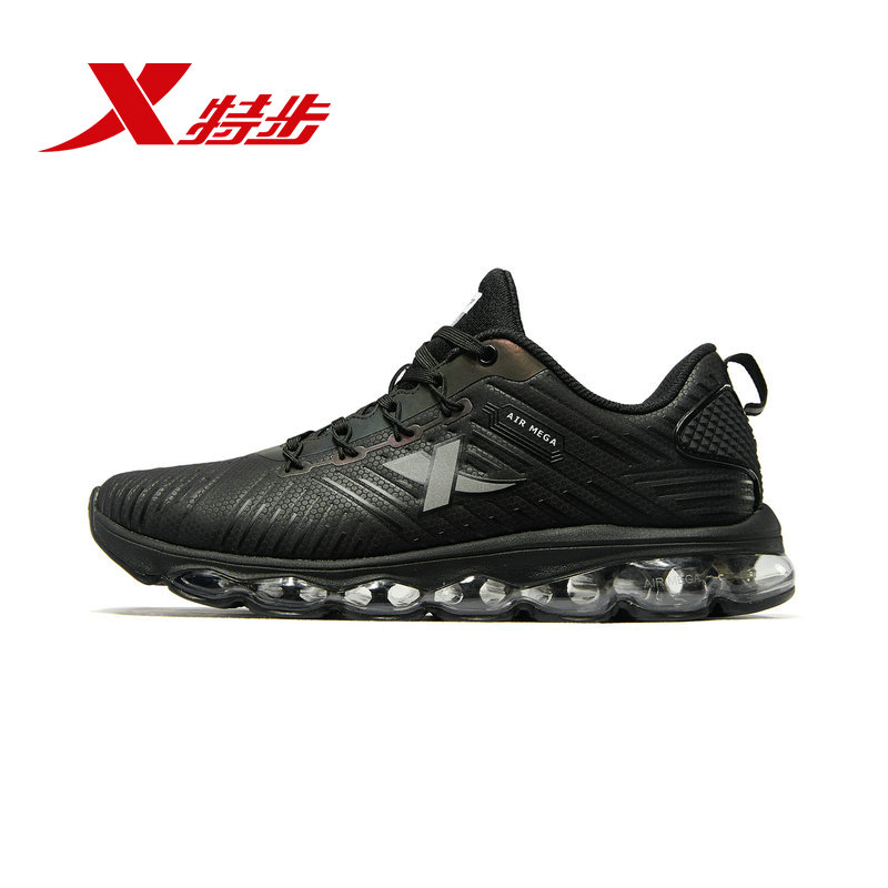 881119119283 XTEP 2018 New Winter Autumn Air Mega Air Cushion Damping Sports Training Sneakers Men's Running Shoes