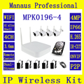 H265 4CH WIFI NVR & 4MP WIFI IP Camera Kit Outdoor Night Vision Surveillance System Support WIFI & ONVIF With 1TB Hard Disk K196