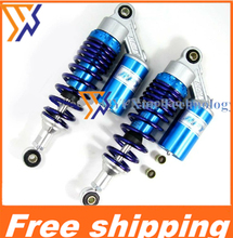 STARPAD For After the new motorcycle electric vehicles converted shock after shock RFY nitrogen balloon 280MM blue pair