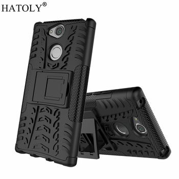 HATOLY For Cover Sony Xperia XA2 Case Armor Silicone Rugged Hard Plastic Case For Sony Xperia XA2 dual H3113 with Holder