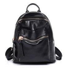Veevanv 2016 лето горячий новый PU сумка Корейский стиль моды multi-color молодежный рюкзак девушки рюкзак отдыха мешок
