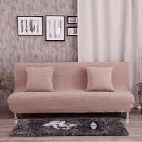 Armless Couch Sofa Covers Universal Stretch Sofa Bed Covers For Living Room Elastic Furniture Slipcovers Removable