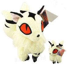 Anime Inuyasha Kirara Cat Stuffed Soft Plush Toys Doll Gift 23cm