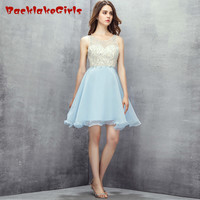 BacklakeGirl 2017 Fairy Cut Out Elegant Sexy Short Evening Dress Backless Lace Beads Organza Customized Porm