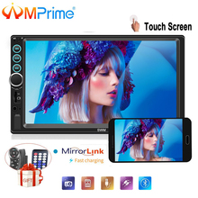 AMPrime S6 2 din Car Radio 7″ Bluetooth Stereo MP5 MultimediaPlayer Mirrorlink Bluetooth USB/SD 2din Autoradio Car Backup Camera