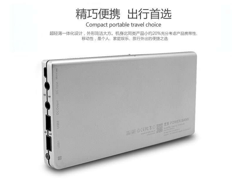 5V,12V,16V,19V, 30000MAH LIPO Li-polymer USB rechargeable Batteries for Laptop / Mobile phone Power Bank