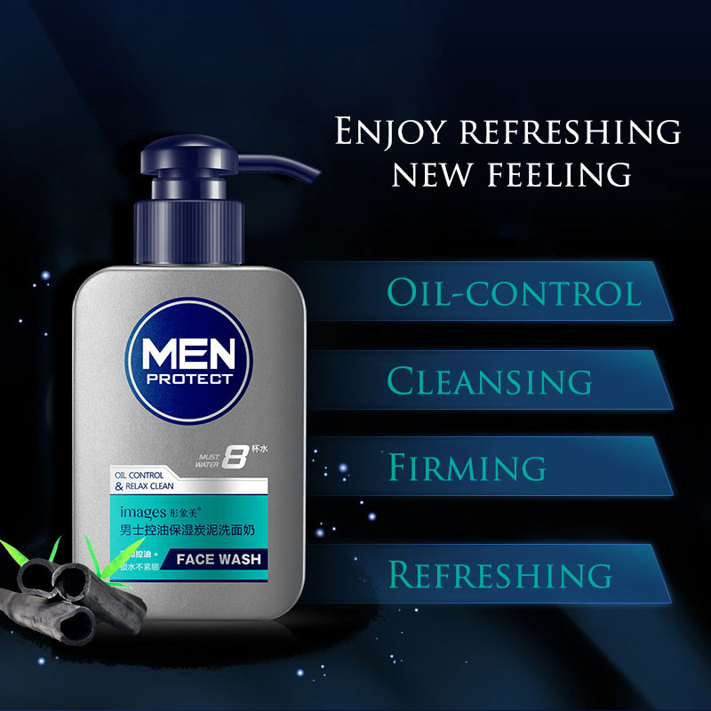 2018 Images Men's Oil Control Moisturizing Carbon Mud Facial Cleanser Men's Cool & Deep Cleansing and Refreshing Moist Facial - 2