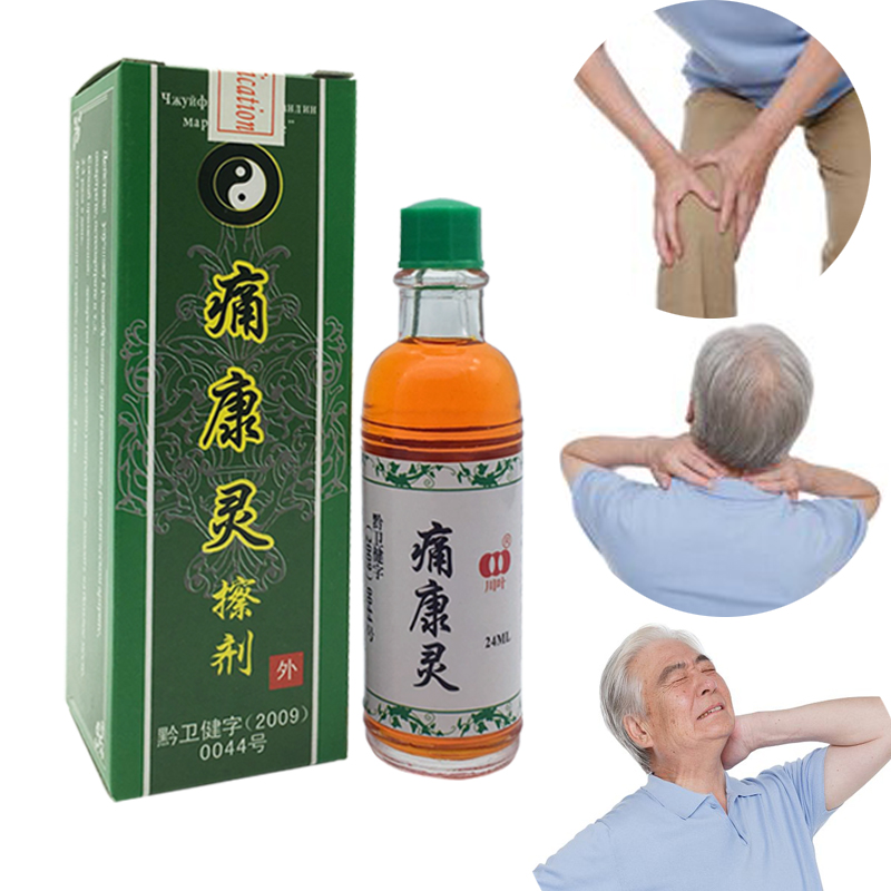 Rheumatism, Myalgia Treatment Chinese Herbal Medicine Joint Pain Ointment Privet.balm Liquid Smoke Arthritis