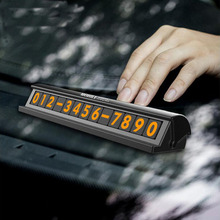 1pcs Car Temporary Parking Card Phone Number Plate Telephone Park Stop Automobile Accessories Car-styling