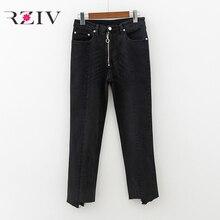 RZIV 2017 женские случайные сплошной цвет молния шить джинсы