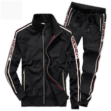 Afs zdjp真新しい男性セットファッション秋春スポーツスーツトレーナー + スウェットパンツ紳士服 2 個セットスリムtracksui