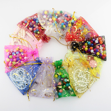 100 PCS Mixed Color Moon and Star Pattern Christmas Gift Pouches