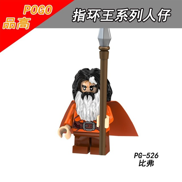 50pcs PG526 Dwalin Bifur Balin Thorin Oakenshield Bilbo Baggins Children s toy building toys