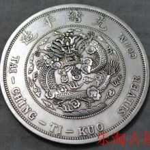 066c0fa1e6 Buy china yuan dynasty and get free shipping on AliExpress.com