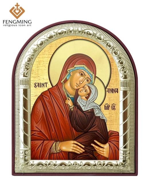 Plastic frame greek orthodox icon saint Anna metal silver gold ...