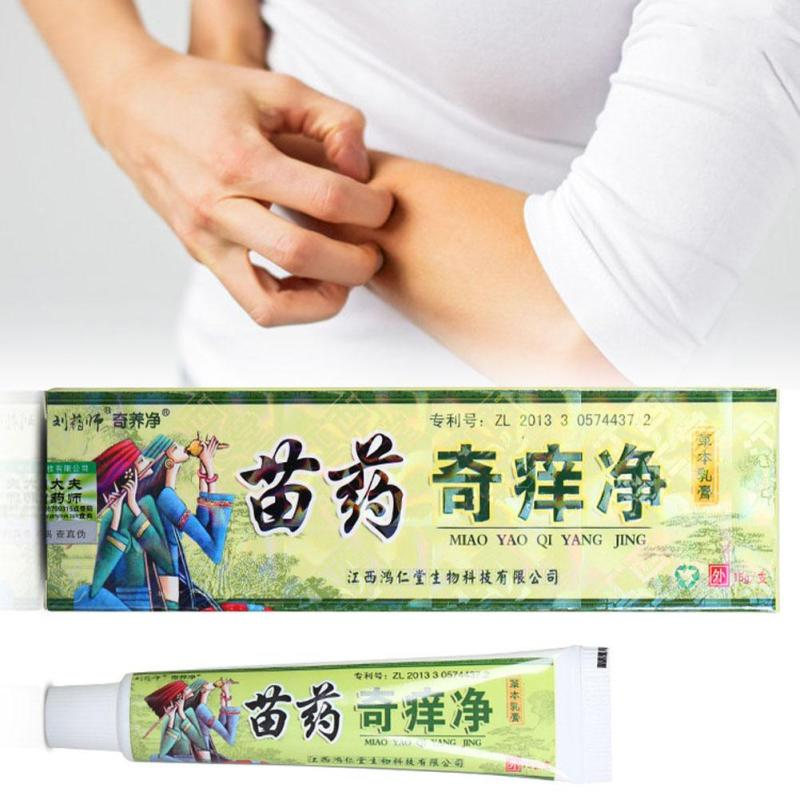 Body Herbal Material Psoriasis Creams and Eczema Psoriasis Ointment Skin Care Health Products Patches U00