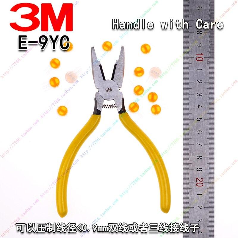 лучшая цена 100% Genuine 3M Scotchlok Crimping tool E-9Y E-9YC connector tool cable connector Plier UY UY2 UR UB2A connector crimping tool
