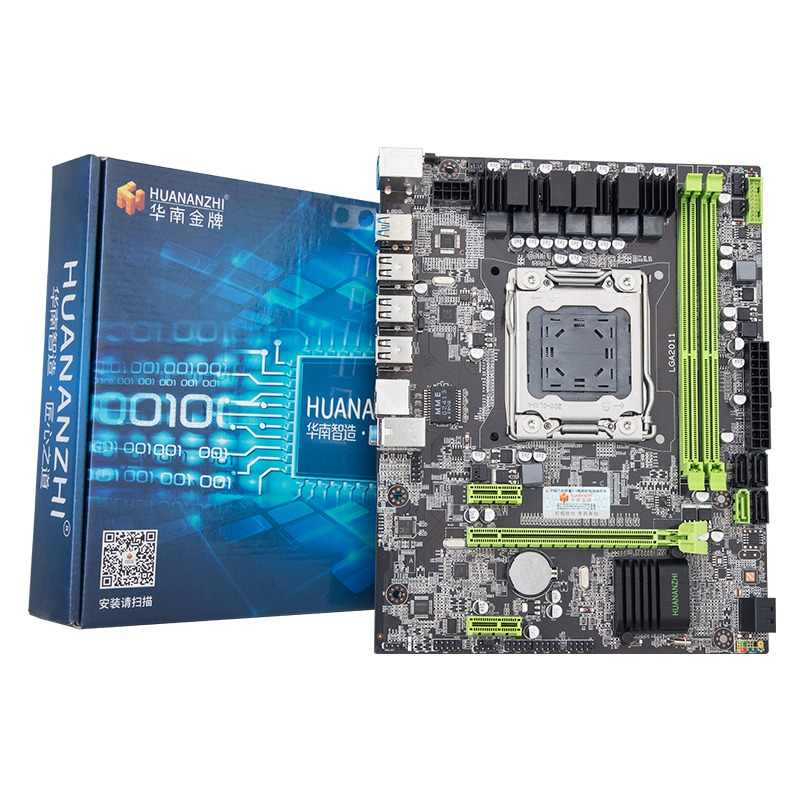 X79 motherboard LGA 2011 USB3.0 SATA3 support REG ECC memory and Xeon E5 processor