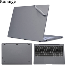 Laptop Sticker for Xiaomi Mi Notebook Pro 15.6 Full Set Body Vinyl Decal Computer Skin Cover for Xiaomi Air 12.5 13.3 Capa Para high quality black sandy vinyl wrap film sticker decal air bubble free for phone laptop computer skin cover size 1 52 30m