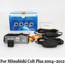 Камера Заднего вида Для Mitsubishi Colt Plus 2004 ~ 2012/RCA Проводной или Беспроводной/HD Широкоугольный Объектив/CCD Ночного Видения камера