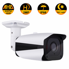 HD AHD CCTV Analog Camera 2MP Infrared Video Surveillance IR Night Vision Outdoor Motion Detection Waterproof Bullet Camera