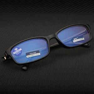 19ed7e806cc Clara Vida Frame Anti Blue Light Reading Glasses 3.5 Lenses