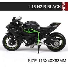 KWSK Modeli motociklov H2-R ZX-14R Ninja ZX10R ZX12R AX9R Vulcam KLX250 KX250 1:18 lestvica Legirani motocikel model model motocikla