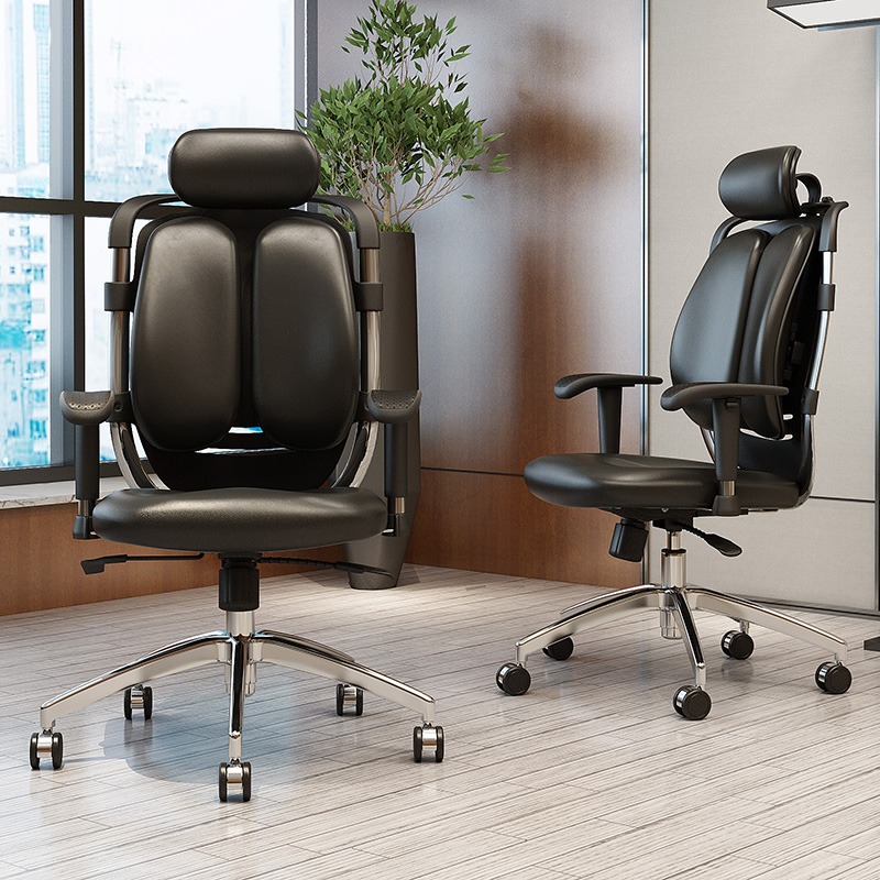 Engineering Office Design: Ergonomic Computer Chair Home Comfort Sedentary Not Tired